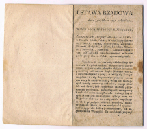 Ustawa rządowa dnia 3go Maia uchwalona 1791. Niniejszy druk to jedna z wczesnych edycji tekstu Konstytucji 3 maja / Government Act of 3 May 1791. The document is one of the first editions of the Constitution of 3 May. (MHP-ARS 24)