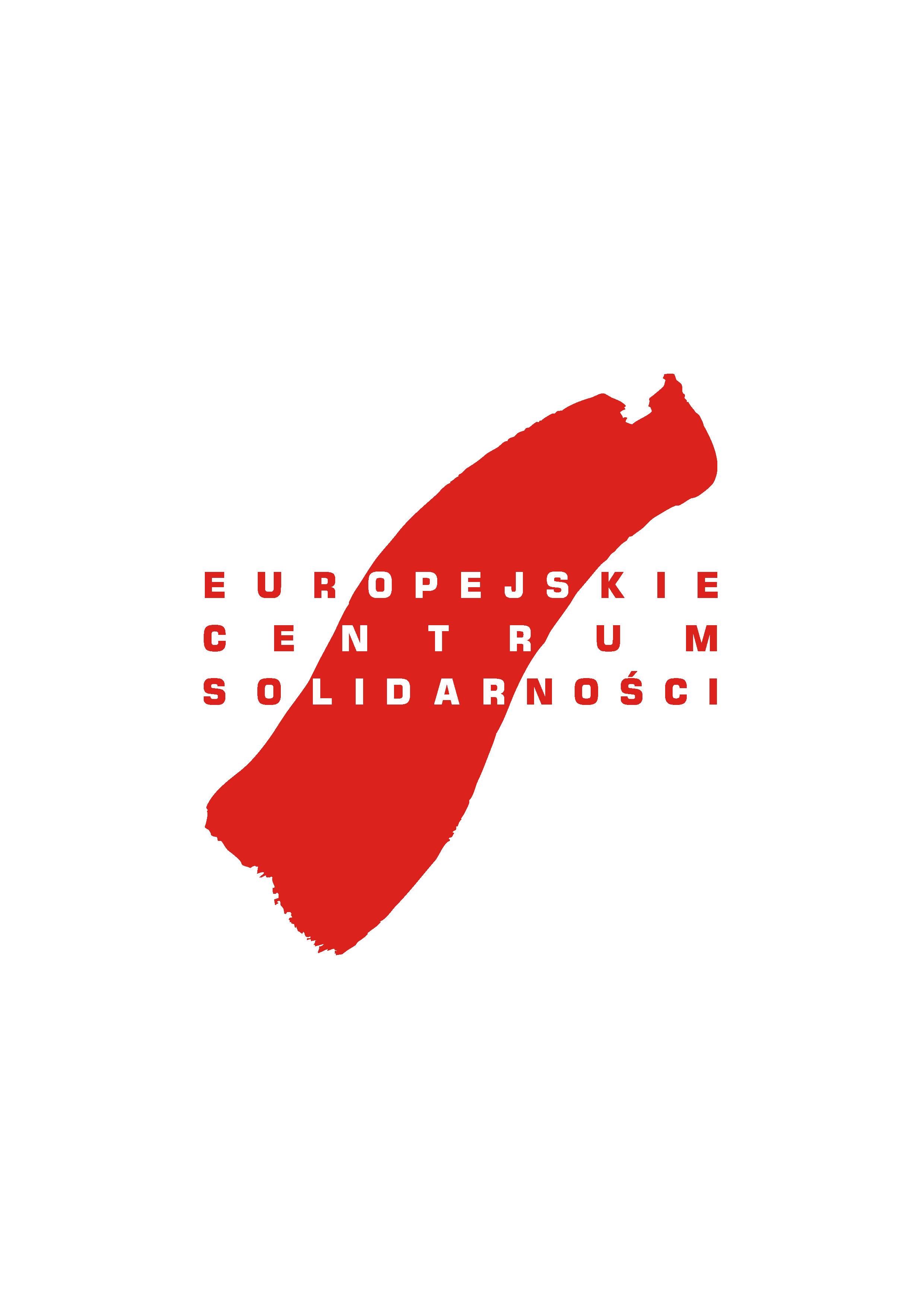 logo_ECS.jpg
